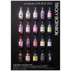 大塚愛/ai otsuka LIVE BOX 2015〜TRiCKY BORNBON〜 【DVD】 [DVD]