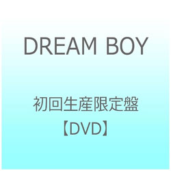 DREAM BOYS 初回生産限定版 DVD