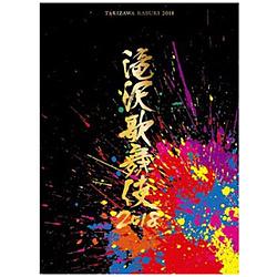 滝沢秀明/ 滝沢歌舞伎2018 初回盤A