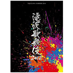 滝沢秀明/ 滝沢歌舞伎2018 初回盤B