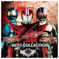 仮面ライダードライブ / 仮面ライダー3号 / 仮面ライダー4号 ベストコレクション (DVD付) CD