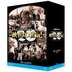 NHKスペシャル デジタルリマスター版 映像の世紀 ブルーレイBOX 【ブルーレイ ソフト】   [ブルーレイ]