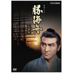 大河ドラマ 勝海舟 総集編 DVD
