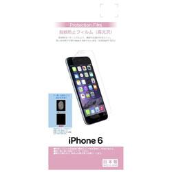 iPhone 6用 指紋防止フィルム 高光沢 BKS01IP6F