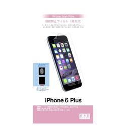 iPhone 6 Plus用 指紋防止フィルム 高光沢 BKS01IP6PF