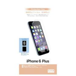 iPhone 6 Plus用 指紋防止フィルム 反射防止 BKS02IP6PF 【ビックカメラグループオリジナル】