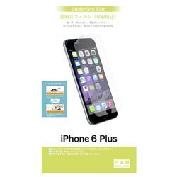 iPhone 6 Plus用 超耐久フィルム 反射防止 BKS04IP6PF 【ビックカメラグループオリジナル】