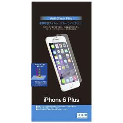 iPhone 6 Plus用 衝撃吸収フィルム ブルーライトカット BKS10IP6PF
