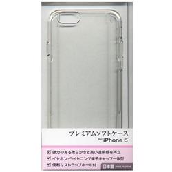 iPhone 6用 プレミアムソフトケース クリア BKS01IP6C