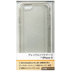 iPhone 6用 プレミアムソフトケース ラメクリア BKS02IP6C