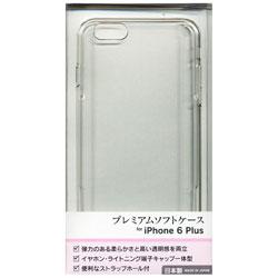 iPhone 6 Plus用 プレミアムソフトケース クリア BKS01IP6PC