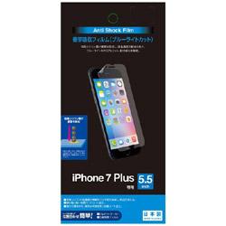 iPhone 7 Plus用 衝撃吸収フィルム ブルーライトカット BKS08IP7PF 【ビックカメラグループオリジナル】