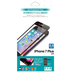 iPhone 7 Plus用 3D曲面 ノーミスフィルム 高光沢 ブラック BKS09IP7PF
