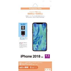 PB iPhone XS Max 6.5インチ フィルム BKS034IP865F