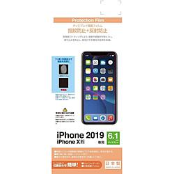 PB iPhone 11/XR フィルム BKS120IP961F 反射防止