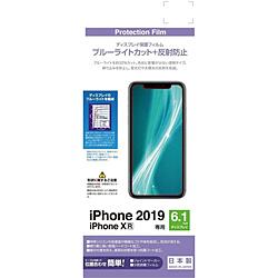 PB iPhone 11/XR フィルム BKS124IP961F BLC反射防止