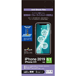 PB iPhone 11/XR 衝撃吸収フィルム BKS126IP961F BLC反射防止
