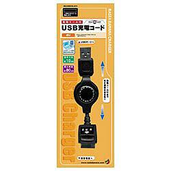 USB充電器 (CDMA専用/ブラック) RBJUSB3