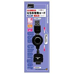 USB充電器 (FOMA専用/ブラック) RBJUSB5