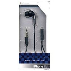 iPhone用 イヤホンマイク スリムマイク・スイッチ付 (1.25m・ブラック) RB9EF01