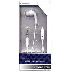 iPhone用 イヤホンマイク スリムマイク・スイッチ付 (1.25m・ホワイト) RB9EF02