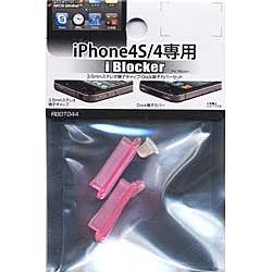 iPhone 4S/4用[Dock] iBlocker 3.5(クリア)・Dock(ピンク) RBOT044