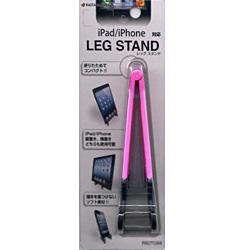 タブレット/スマートフォン対応[~厚み15mm] LEG STAND (レッド) RBOT099