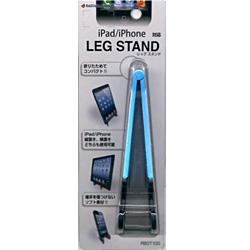 タブレット/スマートフォン対応[~厚み15mm] LEG STAND (ブルー) RBOT100