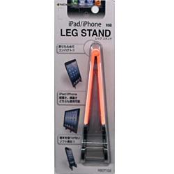タブレット/スマートフォン対応[~厚み15mm] LEG STAND (オレンジ) RBOT102