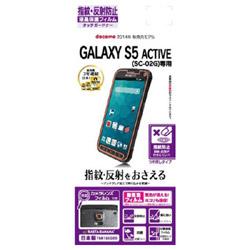 GALAXY S5 Active用 タッチガードナー 反射防止 アンチグレアフィルム T581SC02G