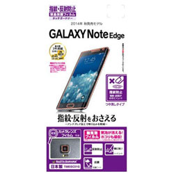 GALAXY Note Edge用 タッチガードナー 反射防止 アンチグレアフィルム T580SC01G
