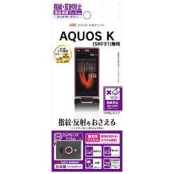 AQUOS K SHF31用 タッチガードナー 反射防止 アンチグレアフィルム T616SHF31