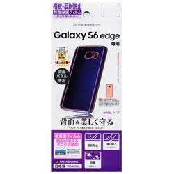 Galaxy S6 edge用 タッチガードナー 反射防止 アンチグレアフィルム 背面のみ T634GS6E