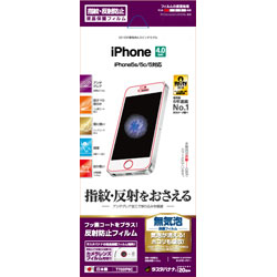 iPhone SE用 反射防止フィルム T702IP6C