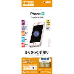 iPhone SE用 スーパーさらさら反射防止フィルム R702IP6C