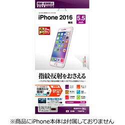 iPhone 7 Plus用 保護フィルム 反射防止 T752IP7B