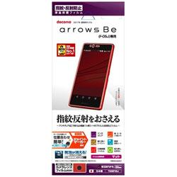 arrows Be/arrows SV/arrows M03用 反射防止フィルム T838F05J
