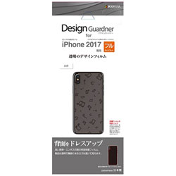 iPhone X用 背面デザインフィルム 音符 Z858IP8A8