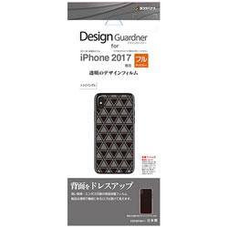 iPhone X用 背面デザインフィルム トライアングル Z858IP8A11