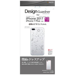 iPhone8 Plus・7 Plus・7s Plus 保護フィルム・ガラス