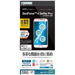 ASUS ZenFone 4 Selfie Pro(ZD552KL)用 衝撃吸収フルスペックフィルム 高光沢 JE866ZD552