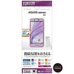 AQUOS sense用 液晶保護フィルム 反射防止 T874AQOS