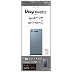 Xperia XZ1用 背面デザインフィルム チェック Z876XZ11