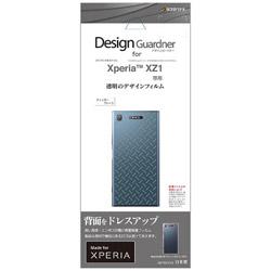 Xperia XZ1用 背面デザインフィルム チェッカープレート Z876XZ16