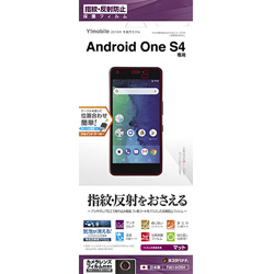 反射防止F Android One S4
