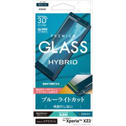 Xperia XZ2 3Dガラスパネル ソフトフレームブルーライトカット光沢 グリーン SE1036XZ2