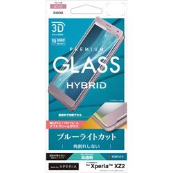 Xperia XZ2 3Dガラスパネル ソフトフレームBLC光沢 PK SE1037XZ2 ピンク