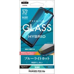 ラスタバナナ HUAWEI P20 lite3Dガラスパネル ソフトフレーム ブルーライトカット光沢 BK SE1229P20L