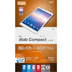 dtab Compact d-02K 光沢防指紋フィルム G1297D02K