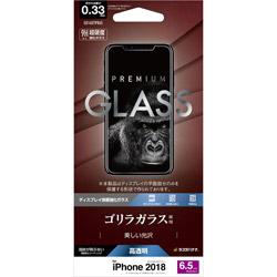 iPhone XS Max 6.5インチ ゴリラ GG1407IP865